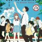 DVD A Silent Voice Koe No Katachi Anime Film Animation of The Year English Sub