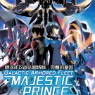 DVD Galactic Armored Fleet Majestic Prince Movie Genetic Awakening English Sub
