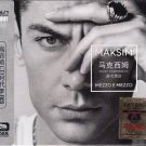 MAKSIM MRVICA Mezzo E Mezzo Greatest Hits Deluxe 3CD HD Mastering Hi-Fi Sound