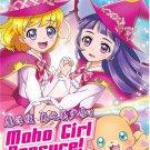 DVD Maho Girls PreCure! Vol.1-50End Mahoutsukai Precure Anime English Sub