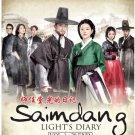 DVD Saimdang, Light's Diary Lee Young-ae Korea Drama TV Series English Sub