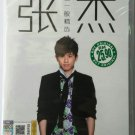 Jason Zhang Greatest Hits 张杰 非一般精选 2CD