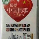 zui ai zhong guo qing ge 最爱中国情歌 2CD