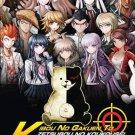 DVD Danganronpa Kibou no Gakuen to Zetsubou no Koukousei The Animation Eng Sub