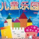 The Best Selection Chinese Nursery Rhymes 儿童乐园 Vol.3 (3CD)