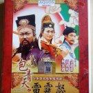 Justice bao Qing Tian - lei ting nu 包青天之雷霆怒 DVD