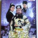Justice Bao Qing Tian - Tong Pan Jie 包青天之通判劫 DVD