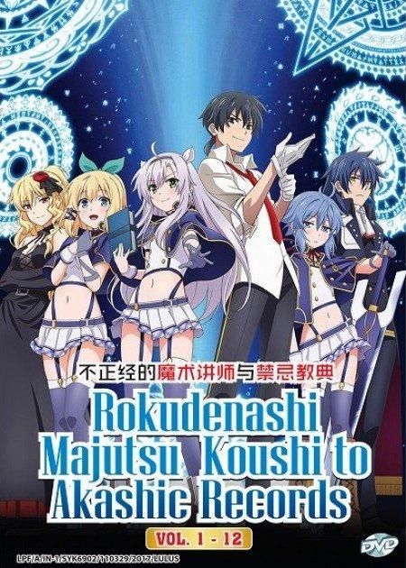 DVD ANIME Rokudenashi Majutsu Koushi to Akashic Records Vol.1-12End English Sub