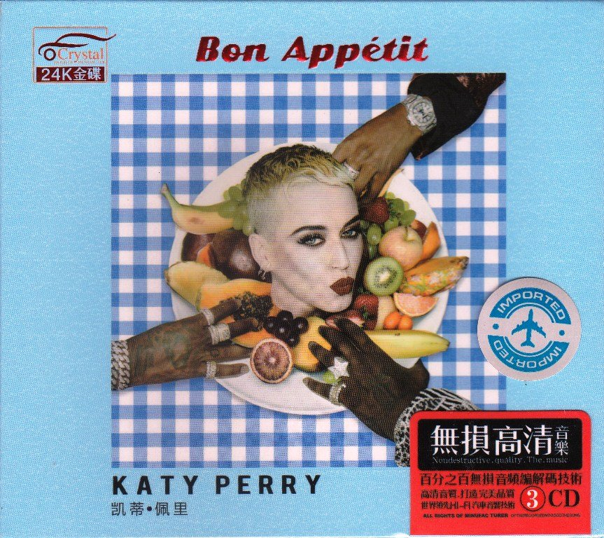 KATY PERRY Bon Appetit + Greatest Hits Deluxe Edition 3 CD Gold Disc 24K Hi-Fi