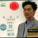 Eason Chan Fang + Greatest Hits 陈奕迅 放 全新双单曲 3CD