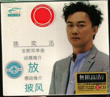 Eason Chan Fang + Greatest Hits ��� � ����� 3CD