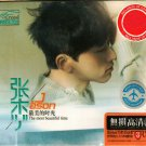 Jason Zhang Te Most Beautiful Time + Greatest Hits 张杰 最美的时光 3CD