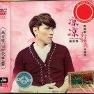 Yang Zhong-wei liang liang 凉凉 杨宗伟 三生三世十里桃花 片尾曲 3CD