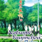 DVD Natsume Yuujinchou Roku Season 6 Natsume's Book of Friends English Sub