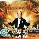 Joseph Koo Kar Fai Glorious Concert In Hong Kong 顾嘉辉大师荣休盛典 双演唱会 3CD