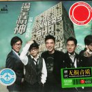 The Wynners Sha Lalala Greatest Hits 温拿精神 温拿热乐队 3CD