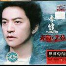 Li Jian The Next Greatest Hits 李建 天籟之戰 3CD