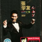 Jacky Cheung Memories Together Greatest Hits 张学友 劲歌热舞 Karaoke 2DVD