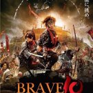 DVD Brave 10 Japanese Live Action Movie Sanada 10 Braves English Sub Region All
