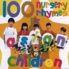 100 Nursery Rhymes For Asian Children (4CD)