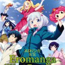 DVD Eromanga Sensei TV Series Vol.1-12End Japanese Anime Region All English Sub