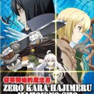 DVD Zero kara Hajimeru Mahou no Sho Vol.1-12End Grimoire of Zero English Sub