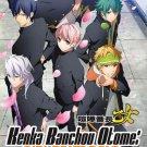 DVD Kenka Banchou Otome Girl Beats Boys Vol.1-12End Anime Series English Sub