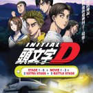 DVD Initial D Stage 1-6 + Movie 1-3 + 2 Extra Stage + 2 Battle Stage Box Set
