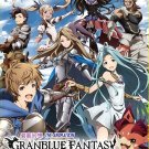 DVD Granblue Fantasy The Animation Vol.1-13End Japanese Anime Series English Sub