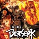 DVD Berserk 2017 Season 2 TV Series Vol.1-12End Japanese Anime English Sub