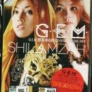 G.E.M & SHILAMZAH 100% Karaoke Hits 邓紫棋 茜拉 DVD