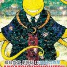 DVD Ansatsu Kyoushitsu 365-nichi no Jikan Assassination Classroom English Sub