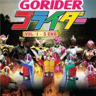 DVD Kamen Sentai Gorider Vol.1-3End Masked Squadron Gorider English Sub