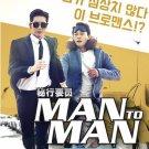 Man To Man Korean TV Drama Series DVD Thriller Melodrama English Sub