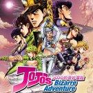 DVD ANIME Jojo's Bizarre Adventure Season 1-4 JoJo no Kimyou na Bouken Eng Sub