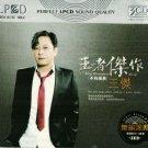 Dave Wang Jie Greatest Hits 王杰 王者杰作 不朽经典 3CD (Perfect LPCD)