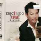 Eric Moo Silly Love Songs Greatest Hits 巫启贤 太傻情歌 藏爱经典 3CD