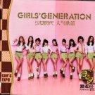 Girls´ Generation Greatest Hits 少女时代 3CD