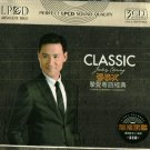 Jacky Cheung Cantonese Classic Collection 张学友 挚爱粤语经典 3CD (Perfect LPCD)