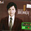 Jacky Zheng Yuan - Yuan zi qing shen Greatest Hits 郑源 源自情深 3CD