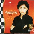Li Yundi Chopin Nocturne Chinese 李云迪 中国的肖邦 3CD