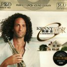 Kenny G - Going Home + Greatest Hits 3CD (Perfect LPCD)