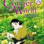 DVD In This Corner of The World Anime Film Kono Sekai no Katasumi ni English Sub