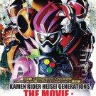DVD Kamen Rider Heisei Generations Dr. Pac-Man vs. Ex-Aid Ghost Legend Riders