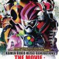 DVD Kamen Rider Heisei Generations Dr. Pac-Man vs. Ex-Aid Ghost Legend Riders