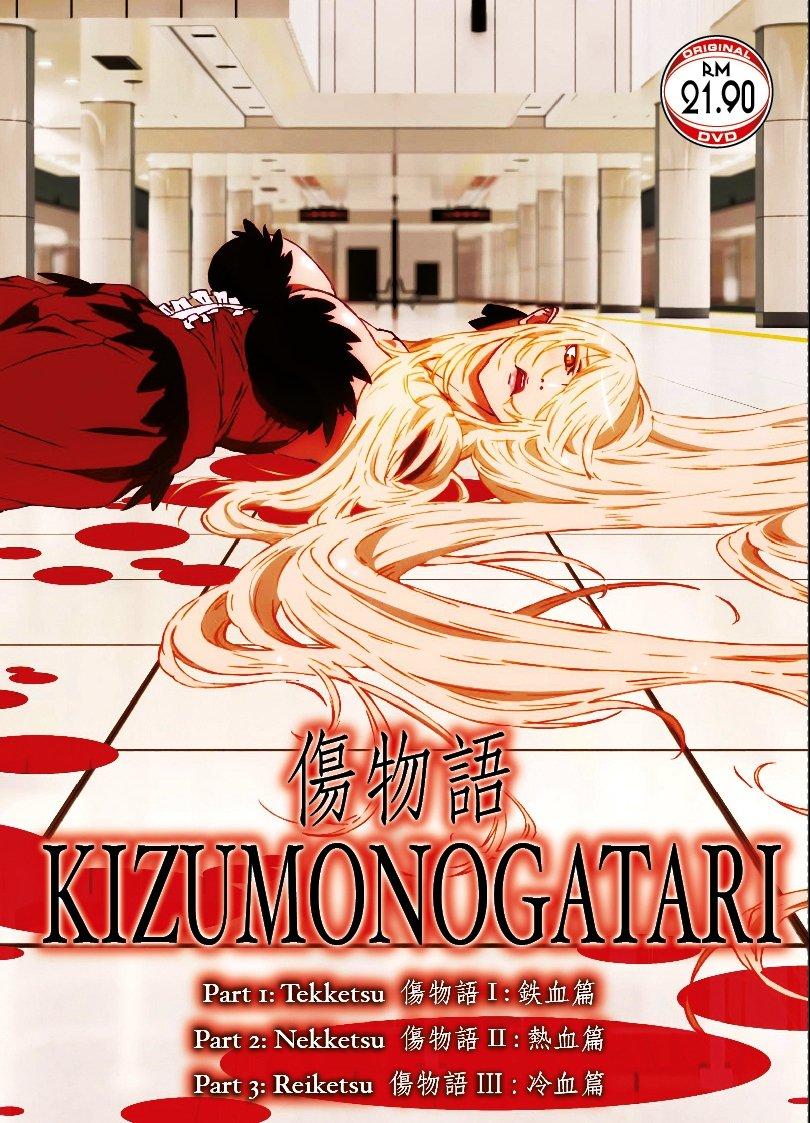 DVD Kizumonogatari 3 Movies Tekketsu-hen Nekketsu Reiketsu Anime English Sub