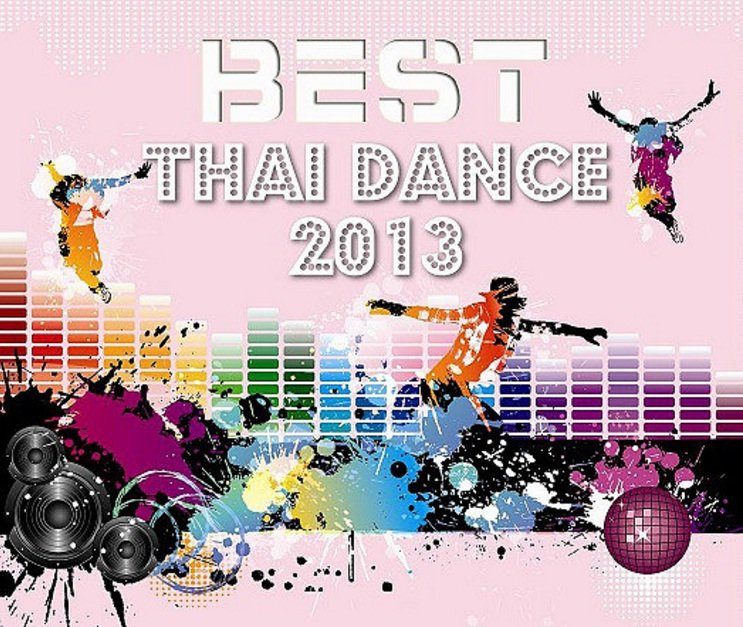 Best Thai Dance 2013 + Non-Stop Mix DJ Tee Red Beat 3CD 60 Dance Hits