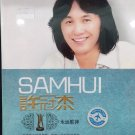 Sam Hui Greatest Hits Collection 许冠杰 永远歌神 10CD