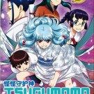 DVD ANIME Tsugumomo Vol.1-12End Complete TV Series Region All English Sub