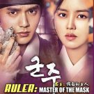 Ruler Master of The Mask Korean TV Drama DVD The Emperor Owner of The Mask